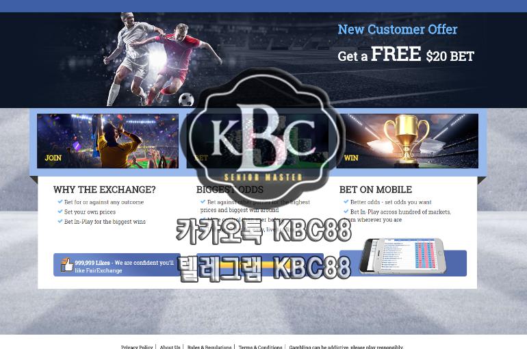 WBC247 KBC원커넥트 페어벳 오픈이벤트 발사