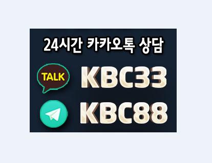 KBC 원커넥트 주소 가입
