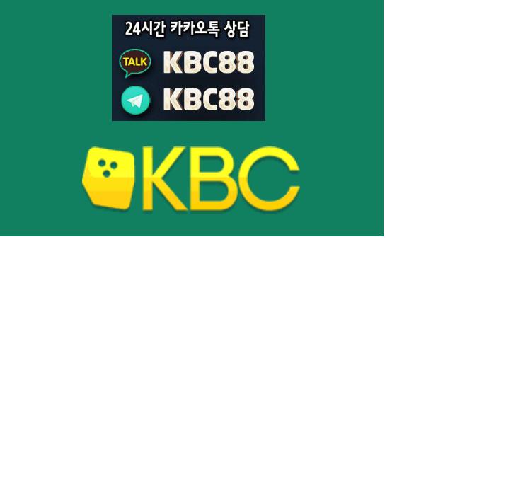 KBC 에이전시 가입 코드 주소