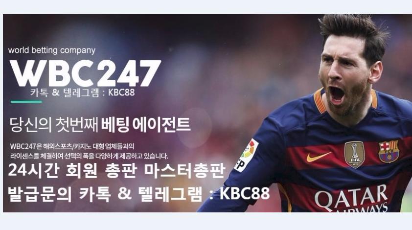 WBC247