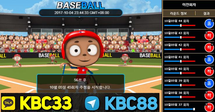 벳이스트 야구