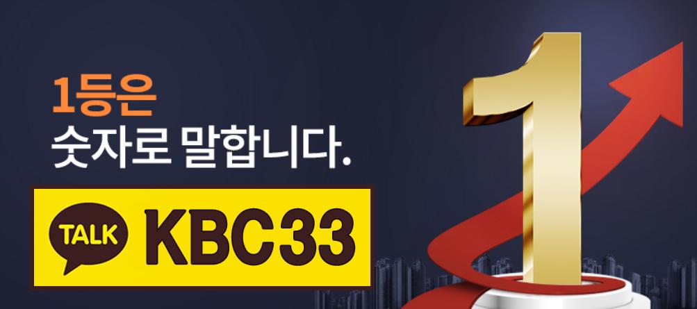 원커넥트 유로247 wbc247 비트코인 배팅사