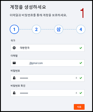 핀벳 88 해외 사이트